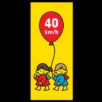 MS11525 Otrok z balonom, U007-40, 900x2000