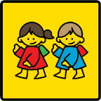 MS11519 Pogosto otroci na cesti, U003, 600x600