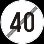 2233-4 Prenehanje omejitve hitrosti