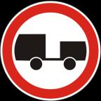 2208 Prepovedan promet za motorna vozila s priklopnim vozilom