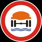 2217 Prepovedan promet za vozila, katerih tovor vsebuje okolju nevarne snovi