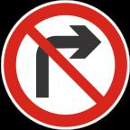 2226-1 Prepovedano zavijanje v označeno smer