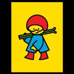 MS11528 Smučar, U008-1, 900x1200