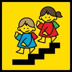 MS11523 Stopnišče, U006-1, 600x600